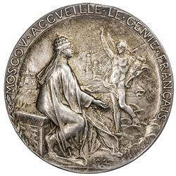 RUSSIAN EMPIRE: AR medal (120g), 1891. EF-AU