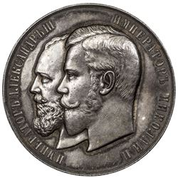 RUSSIAN EMPIRE: Nicholas II, 1894-1917, AR medal, ND (1894). AU