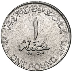 EGYPT: steel pound (5.53g), 2008/AH1429. UNC