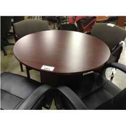 MAHOGANY 42'' ROUND TABLE
