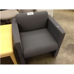 GREY MODERN STYLE RECEPTION CHAIR