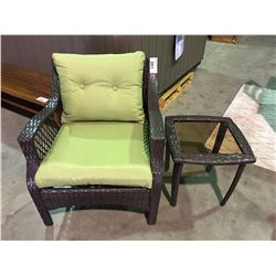 OUTDOOR PATIO LAWN CHAIR & MATCHING SIDE TABLE