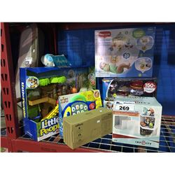GROUP LOT OF ASSORTED BABY ITEMS & CHILDRENS TOYS