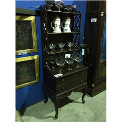 CHIP & DALE STYLE MAHOGANY 2 DRAWER CHINA DISPLAY CABINET