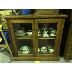 QUARTER SAWN OAK GLASS FRONT DISPLAY CABINET