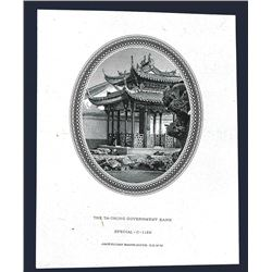 Ta-ChÍing Government Bank, 1909 General Issue & Bank of China, 1912 Proof Vignette Used on $10 Notes