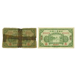"""Agricultural and Industrial Bank of China, 1927 """"Dollar"""" Issue Pair."""