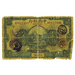 China & South Sea Bank, Limited, 1921 Shanghai Issue.