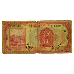 China & South Sea Bank, Limited, 1927 Shanghai Issue.