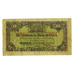 """Commercial Bank of China, 1929 """"Shanghai"""" Branch Issue."""