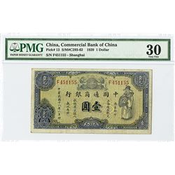 Commercial Bank of China, 1929, Issued Note