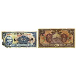 """Bank of China, 1918 """"Amoy/Fukien"""" Branch Issue and 1940 Specimen."""