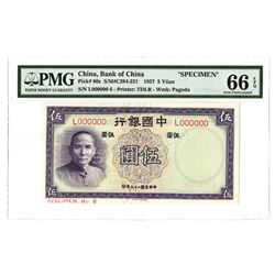 """Bank of China, 1937 """"TDLR"""" Issue Specimen Banknote."""
