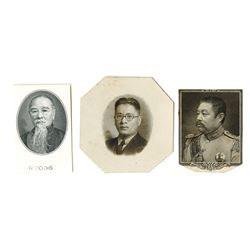 Chinese Proof Vignette Trio Featuring Proof Portrait of Tsao Kuan used on 1917 Banknote Rarities.