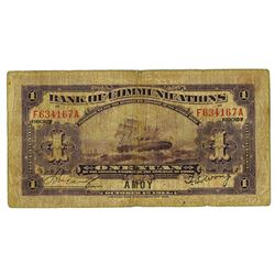 """Bank of Communication, 1914 Issue """"Foochow/Amoy"""" Branch Issue Rarity."""