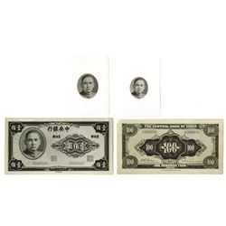 Central Bank of China, ca.1941 Unaccepted Photo Essays and Proofs by British American Bank Note Co.