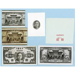 Central Bank of China, ca.1944 Unaccepted Photo Essays and Proofs by British American Bank Note Co.