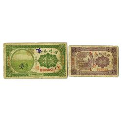 Bank of Territorial Development, 1915-16 Branch Issue Pair.