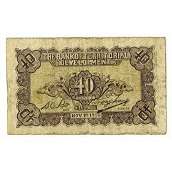 Bank of Territorial Development, 1916 Issue.