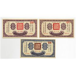 Ministry of Communications, Peking-Hankow Railway, 1922 Banknote Trio.