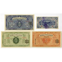 Ministry of Finance, Fixed Term, Interest-Bearing Treasury Notes, 1920-23 Issue Banknote Quartet.