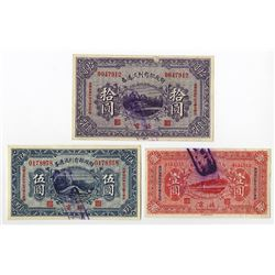 Ministry of Finance, Interest-Bearing Circulating Notes, 1923 Issue Banknote Trio.