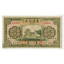 Eastern Trading Company, 1924  Suchow  Private Banknote.
