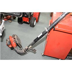 Gas powered HOMELITE back pack leaf blower/snow blower- AUCTION HOUSE WILL NOT PROVIDE SHIPPING FOR