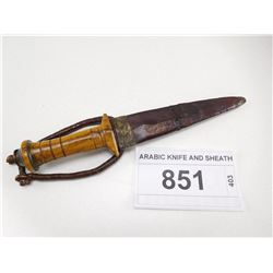 ARABIC KNIFE AND SHEATH