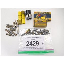 ASSORTED AMMO & SPEED LOADER