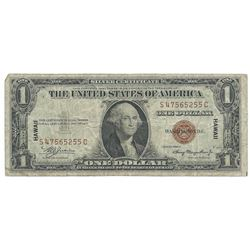 1935A $1 Silver Certificate WWII Hawaii Emergency Note