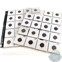 Estate Lot of 1880-1915 United States 1 cent Collection. You will receive each date from 1880 to 191
