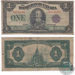 1923 $1.00 Note with Scarce Purple Seal.