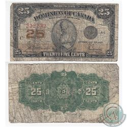 1923 25c Note with near solid Digit RADAR. Only one Digit off.