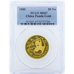 1985 China 50 Yuan Panda Gold Coin PCGS MS67