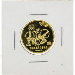 China 300 Yuan 1980 Olympics Gold Coin
