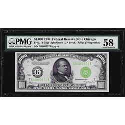 1934 $1,000 Federal Reserve Note Chicago Light Green Seal PMG Choice AU58