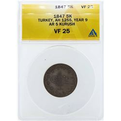 1847 Turkey 5 Kurush Coin ANACS VF25