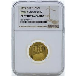 1973 Israel 50 Lirot 25th Anniversary Proof Gold Coin NGC PF67 Ultra Cameo