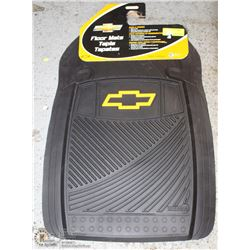 NEW TRIM-TO-FIT CAR FLOOR-MATS
