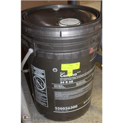 SHELL CORENA SYNTHETIC 5 GAL. ROTARY COMPRESSION