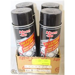 4 CANS BRAKE AND ELECTRICAL CONTACT CLEANER