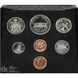 1973 CANADA RCM SPECIMEN SET      DOUBLE PENNY SET