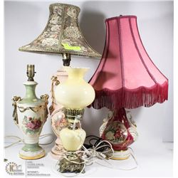 ESTATE COLLECTION OF 4 LAMPS