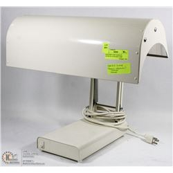 NORTHERN LIGHT SADELITE ARTIFICIAL SUNLIGHT LAMP