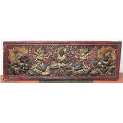 SOUTH EAST ASIA WALL HANGING