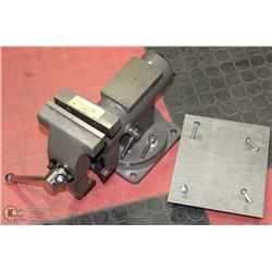"TORIN 5"" MULTI FUNCTION VICE"
