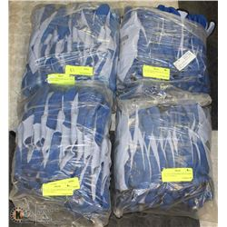 4 BUNDLES OF POLYKNIT BLUE LATEX GLOVES SIZE 11