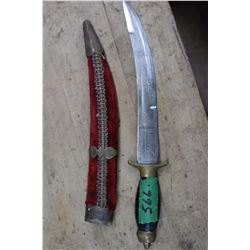 Dagger in a Sheath - Made in India