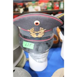 Reproduction German Officer's Hat